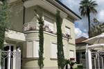 Отель Hotel Sokrat