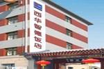 Beijing Jade Hotel