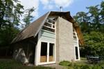 Апартаменты Holiday Home Landhuis Bos En Heide Doldersum