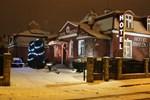 Отель Śnieżka