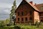 Гостевой дом Stara Szkoła w Harszu