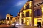 Отель Hotel Kawallo