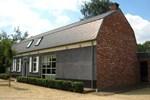 Апартаменты Holiday Home De Landelijke Residentie Overpelt