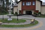 Гостевой дом Villa Leśne Ustronie