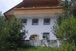 Апартаменты Apartments Gornik