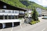 Отель Hotel Meierhof