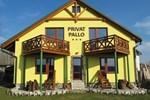 Гостевой дом Privat Pallo Pribylina