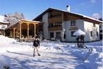 Гостевой дом Rodinny penzion Alpinka