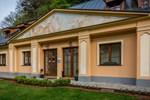 Апартаменты Apartmány Weissov Dom