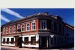 Отель Hotel Aarup Kro