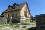 Гостевой дом Penzión Bernáth