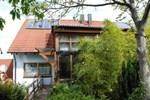 Гостевой дом Gästehaus Pension Denninger