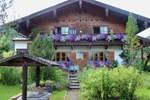 Апартаменты Holiday Home Bergfried Schneizlreuthweissbach
