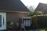Апартаменты Ferienwohnungen Haus Schau ins Land