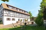 Апартаменты Urwerk Dresden