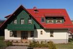 Апартаменты Landhausferienwohnungen Am Brockenblick