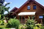 Апартаменты Holiday Home Bavaria Teunz