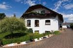 Апартаменты Haus Bärbel
