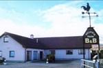 Мини-отель Hillview Park