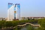 Отель Blossom Hotel - Taian