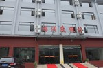 Отель Wudang Mountain Hon Embellish Resort