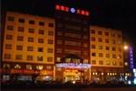 Отель Alsola Hotel