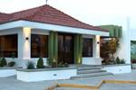 Отель Garden Express Hotel & Suites
