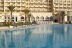 Отель L'Atrium Yasmine Hammamet