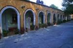 Отель Hotel Alameda Paradise