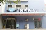 Bestay Hotel Express Beijing Tiantan
