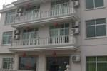 Отель Zhoushan Shensi Hui Xin Hotel