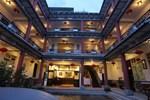 Отель Dali Mountain Delights