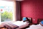 Отель Dali Color Clouds Hall Inn