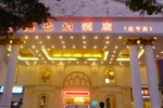 Отель Vienna Hotel Shenzhen Longgang Shengping