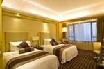 Shaoxing Narada Grand Hotel