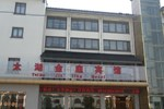 Отель Suzhou Taihu Jinting Hotel