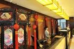 Отель Wu Dang Shan Jian Guo Hotel