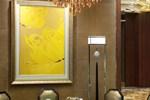 Отель Hilton Hangzhou Qiandao Lake Resort