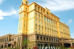 Отель Xianyang Ocean Spring Grand Metropark Hotel