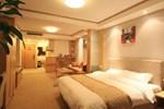 Отель Qingdao Hanyuan Century Hotel
