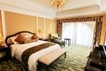 Отель Grand Metropark Hotel Qingdao