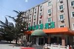 Отель Greentree Inn Beijing Miyun Xinzhong Street Business Hotel