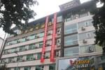 Отель Haoke Fengshang Hotel (Guang'An)