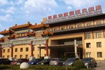 Отель Beijing Four Seasons Royal Garden International Hotel