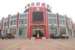 Отель Thankyou Inn Gaomi Changfeng Street