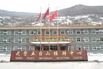 Отель Wu Jing Hotel