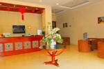 Greentree Inn Xiamen Fanghu Road Hotel