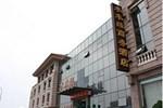 Отель Qingdao Shuimuyuan Business Hotel