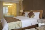 Отель Jinling Jinding Grand Hotel Rugao