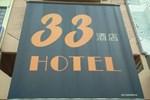 Отель 33 Hotel